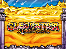 Игровой автомат Cleopatra Queen Of Slots в онлайн казино Вулкан Удачи